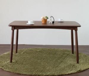 ダイニングテーブル 幅130cm ミディアムブラウン WALT DINING TABLE WALNUT ise-5044369s1 /北欧/インテリア/セール/モダン/送料無料/激