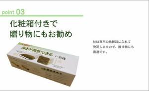 高さが調節できる い草枕 高さが変わる枕 箱付 約40×15cm い草タイプ ike-4866011s2  /NP 後払い/北欧/インテリア/セール/モダン/送料無