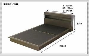 ムードライト コンセント付ロースタイルベッド シングル ポケットコイルスプリングマットレス付 to-cd03-s-108517  /ベッド/シングル/収