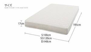 オリジナルポケットコイルマットレス シングル ts-040101203 /北欧/インテリア/セール/モダン/送料無料/激安/ナチュラル  マットレス/隙