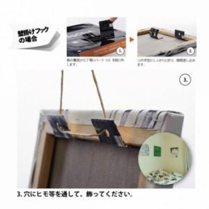 うみカメラマン むらいさち ファブリックパネル 花 アートパネル Sachi Murai Mサイズ 30cm×30cm lib-4122324s1 /北欧/インテリア/セー