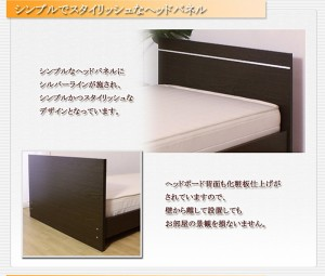 パネル型ラインデザインベッド ワイドキング210 二つ折りボンネルコイルスプリングマットレス付 to-284-wk210-10874b  /ベッド/収納/折り