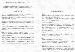 【保証付き】ショーン・ディックス ブロックスタッキング ドロアー 1x2 クリームマット kaw-sd9171bcr /北欧/インテリア/セール/モダン/
