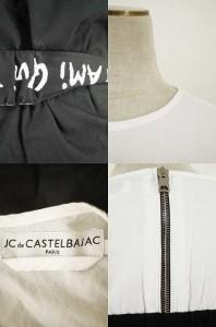 JC de CASTELBAJAC(カステルバジャック) ベルト付モノトーンワンピース サイズ[36] レディース ワンピース 【中古】【ブランド古着バズス