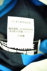 132 5. ISSEY MIYAKE (イッセイミヤケ) ハンドバッグ サイズ表記無 レディース 【中古】【ブランド古着バズストア】