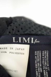リミフゥ LIMI feu スカート サイズS レディース 【中古】【ブランド古着バズストア】