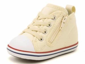 converse コンバース BABY ALL STAR N Z ベビーシューズ(ベビーオールスターNZ) 7CK555 ホワイト