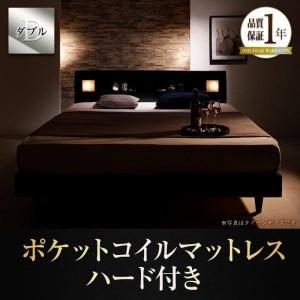 ベッドフレーム すのこベッド ダブル マットレス付き モダンライト コンセント付きすのこベッド プレミアムポケットコイルマットレス付き