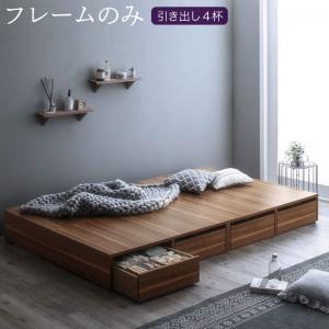 ベッドフレーム 収納ベッド シングル 1人暮らし ワンルーム 選べる引出収納付きシンプルデザインローベッド ベッドフレームのみ 引き出し