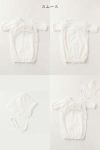 【送料無料】セレモニードレス (ドレス・フード 2点セット) 日本製 お宮参り 男の子 女の子 新生児 オールシーズン 50cm〜60cm ER1984