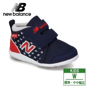 New Balance ニューバランス IO123H  キッズシューズ インファント