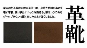 【日本製】 ビジネスシューズ ロングノーズ ストレートチップ スクエアトゥ 紐 メンズ 牛革靴 レザー 激安 紳士靴 シューズ 9900