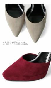 【訳あり】【アウトレット】 【SALE 41%OFFセール】パンプス ハイヒール ヒール12cm プラチナドゥ Platino deux 靴 (pt3275s) 送料無料