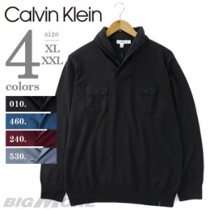 【大きいサイズ】【メンズ】CALVIN KLEIN(カルヴァンクライン)ショールカラートレーナー【USA直輸入】3352