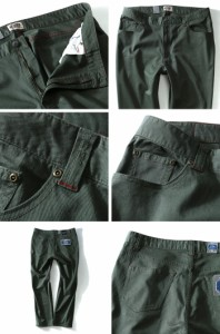【大きいサイズ】【メンズ】AZ DEUX ストレッチカラー5ポケットパンツ azp-274a