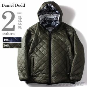 【大きいサイズ】【メンズ】DANIEL DODD リバーシブル中綿ブルゾン azb-1305