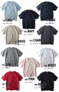 【タダ割】【大きいサイズ】【メンズ】DANIEL DODD 無地クルーネック半袖Tシャツ azt-160211