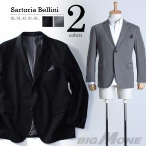 【大きいサイズ】【メンズ】SARTORIA BELLINI テーラードニットジャケット azjk-1629