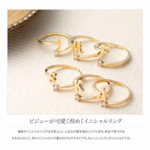 【ゆうパケット送料無料】リング 重ね着け 指輪 イニシャル フリーサイズ シルバー ゴールド イエローゴールド 細身 華奢