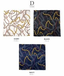 【ゆうパケット送料無料】スカーフ バッグ バッグスカーフ ストール 正方形 シンプル アイボリー ネイビー レッド