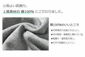 子供服 [DT 20柄から選べる♪フェイク&メガネプリント半袖Tシャツ カットソー] ×送料無料 M1-4