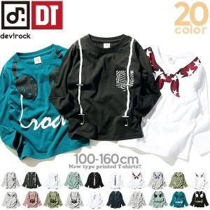 男の子 女の子 Tシャツ キッズ トップス [全20色♪フェイクプリント長袖Tシャツ ロンT 子供服 カメラ] 綿100% ×送料無料 M1-3