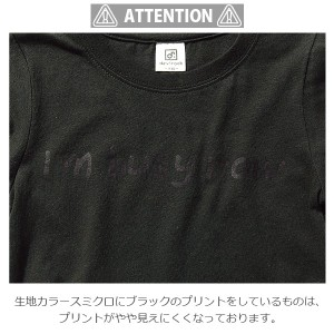 子供服 長袖Tシャツ 韓国 子供服 男の子 女の子 キッズ トップス [全20色♪プリント ロンT カットソー] 綿100% ×送料無料 M1-3