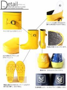 子供服 [全16色から選べる♪キッズラバーレインブーツ レインシューズ 長靴 雨具 雪] ドット スター ×送料無料 M0-0