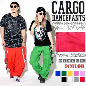 ジャージ カーゴ ダンスパンツ レディース メンズ 大きいサイズ サスペンダー hiphop ヒップホップ 服 衣装 文化祭 体育祭
