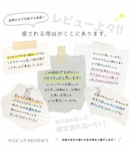 SALE【特別送料無料!】モカシン 防水 撥水 加工 抗菌 消臭 モカシン /フェイクムートン モカシンシューズ