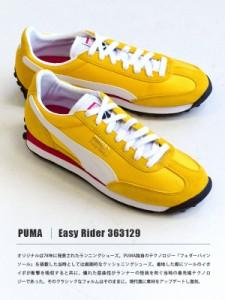 送料無料|PUMA|スニーカー プーマ レディース シューズ 靴 スニーカー ローカット /PUMA(プーマ)Easy Rider