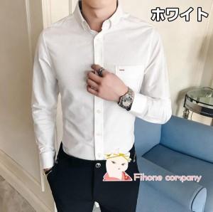 メンズ ワイシャツ カッターシャツ 無地 ベーシック カジュアル 仕事 サラリーマン 長袖 スリム 出張 通勤 ビジネス トップス シンプル