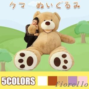 テディベア クマのサイズ130cm ラブハート クリスマスプレゼント 動物お誕生日 くま