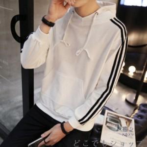 ロングTシャツ 長袖 メンズパーカー カジュアル メンズ フード付き お兄系 トップス フェイクインナー 秋服 カジュアルTシャツ