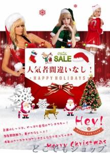 レディースファッション サンタ衣装 上品クリスマス 人気 変装 サンタクロース クリスマス 仮装コスチューム 宴会 パーティ コスプレ