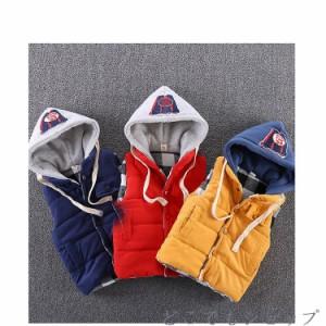 キッズ ダウンベスト 女の子 男の子 子供服 キッズ 100 中綿ダウンジャンパー フード付き こどもダウンコート 防寒 120 130 ベスト 冬90