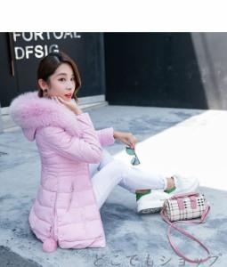 レディース服 大人 冬服 OL 上品 シャーベットカラー アウター コート ダウンジャケット 通勤 軽い ファッション ダウンコート
