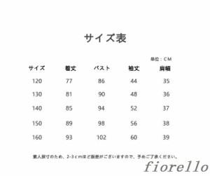 秋冬 ダウンコート 子供 120 ダウン ダウンジャケット 130 ジュニア 110 150 ジャケット フード付き100 キッズ用 コート アウター ダウン