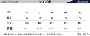 【人気爆発】ダウンベスト メンズ フード付き ダウンコート ジップ ライト 大きいサイズ 中綿 男女兼用 カップル ダウンジャケット ジャ
