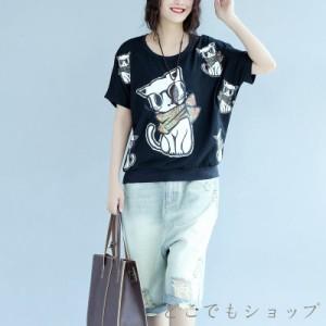 おしゃれ tシャツ 無地 半袖 カットソー 彼女へ シンプル Tシャツ トップス ゆったり レディース ファッション 可愛い プレゼント 大きい