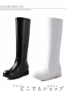 レディース靴 女性 シューズ カジュアル インソール ローヒール ブーツ フラット ニーハイ サイドファスナー 美脚 シンプル 履きやすい
