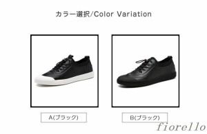 スニーカー 靴 メンズシューズ 軽量 スケートボードシューズ 牛革 shoes カジュアル メンズ 新品 ファッション オールシーズン 本革 男