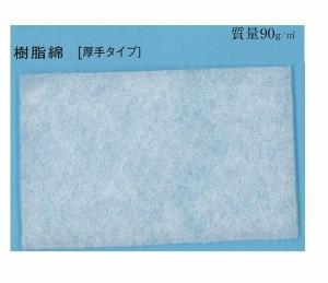 バイリーン キルト綿 樹脂綿 (厚手タイプ) KS-119 960mm×10m