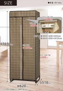 ines(アイネス) カバー付クローゼットハンガー Mサイズ NK-881(支社倉庫発送品)