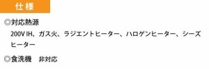 デイリー・エッグパン DEP-01