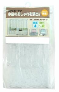 新・防水防カビ カフェカーテン CFC-02 ホワイト(0.15mm厚) 75cm丈×150cm
