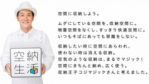 収納王子コジマジックプロデュース らくピタッ キッチンホルダー SE4020 2個セット(支社倉庫発送品)