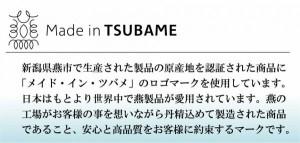 SR-I 純銅タンブラー 1pcs