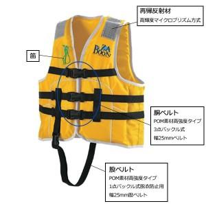 国土交通省型式承認ライフジャケット 小型船舶小児用救命胴衣 Jr-1S型