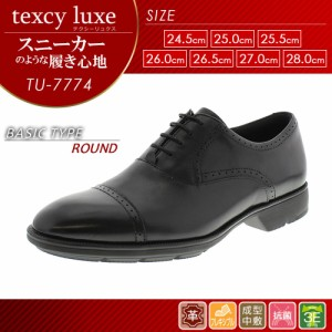 アシックス商事 ビジネスシューズ texcy luxe テクシーリュクス TU-7774 ブラック